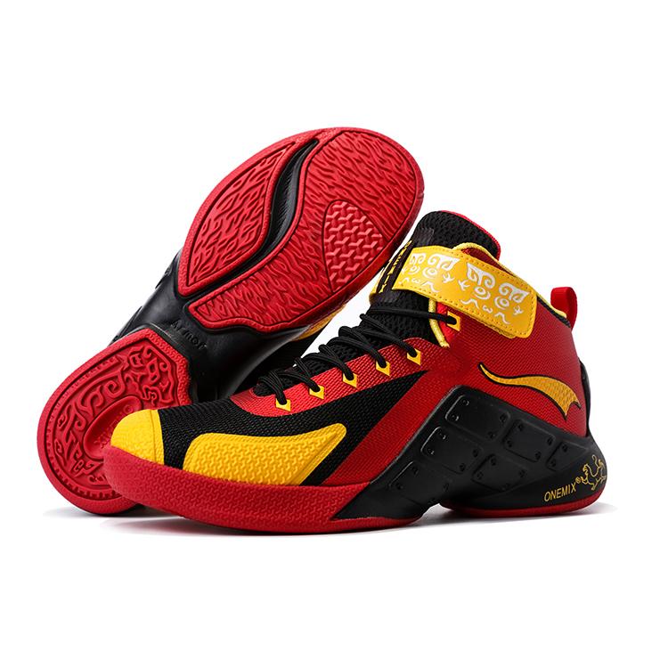 Cool Red/Yellow/Black Warriors ONEMIX