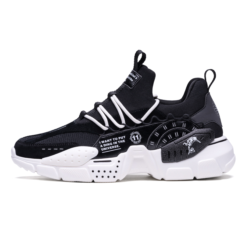 Black/White Odyssey Men's Shoes ONEMIX Women's Walking Sneakers - Click Image to Close