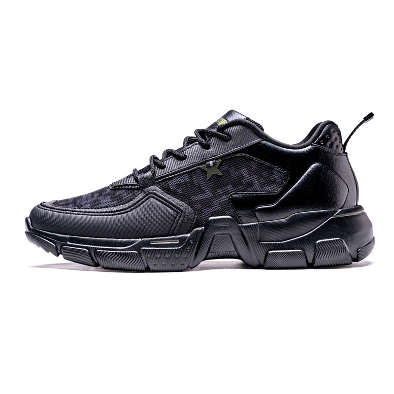 Black Bulldog Shoes ONEMIX Men's Camouflage Sneakers